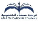 Ataa Educational Company logo