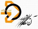 Atinegaar Thinktank logo
