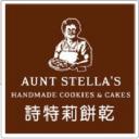 Aunt Stella's logo