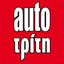 Autotriti SA logo