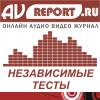 AVREPORT.ru logo