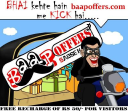Baap Offers logo icon