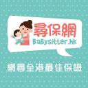 Babysitter.hk logo