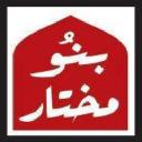 BanuMukhtar Contracting (Pvt) Limited. logo