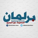 Barlamane logo icon