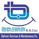 BASMA BSC (c) logo