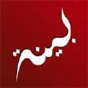 Bayyinah logo icon