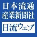 日流ウェブ logo icon