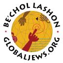 Be'chol Lashon logo icon