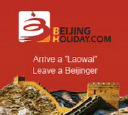 Beijing Holiday Tours