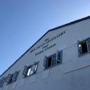 Ben Nevis Distillery logo icon
