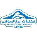 Bernasos Co. for Stationary and Office supplies logo