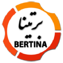 Bertina logo icon