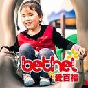 Bethel China Foundation logo