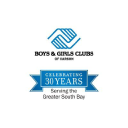 Carson Alum logo icon