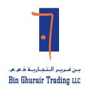 Bin Ghurair Trading Llc (Bgt) logo icon
