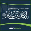 binbaz.org.sa logo icon