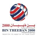 Bin Theeban 2000 Commercial Agencies logo