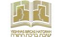 Bircas HaTorah logo