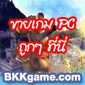bkkgame.com