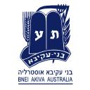 Bnei Akiva Australia Inc. logo