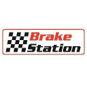 Brake Station Ltd logo