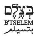 B'tselem logo icon