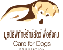 Wvs Care For Dogs logo icon