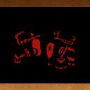Ccthita logo icon