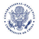 Executive Commission On China logo icon