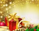 Cestas de Navidad logo