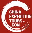 China Expedition Tours Logo
