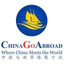 China Go Abroad logo icon