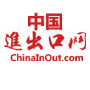 China In Out logo icon