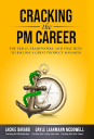 Cracking The Pm Interview logo icon