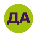 Да, България logo icon