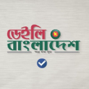 Daily Bangladesh logo icon