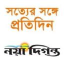 Daily Nayadiganta logo icon