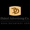Daleel Advertising logo icon