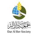 Dar Al Ber Society logo icon