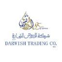Darwish Trading Co logo icon