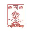 Deccan College Road logo icon