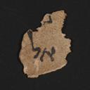 The Dead Sea Scrolls logo icon
