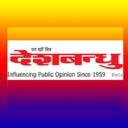 Deshbandhu logo icon