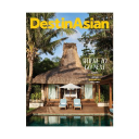 Destin Asian logo icon