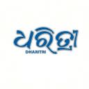 Dharitri logo icon