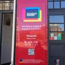 Dialog Im Stillen logo icon