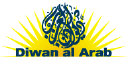 ديوان العرب logo icon