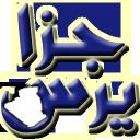 Djazairess logo icon