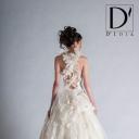 D'Lola Couture - Simple. Classic. Elegant. logo